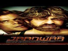 Jaanwar- Saiju Kurup Maidhili Hindi Movie Part 12