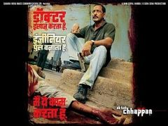 Ab Bass - Full Length Hindi Movie