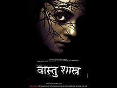 Hindi Hot Movies 2014 Full Movie KAAM SHASTRA | Hindi Hot Film 2014 | New Hindi Movies 2014
