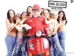GUPT GYAN Full Length Adult Bgrade Hindi Movie BOLLYWOOD MOVIE