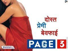 Pagal Deewani 2000: Full Length Hindi Movie