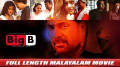 Big B Full Length Malayalam Movie HD (720p)