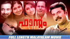 Phantom 2002:Full Length Malayalam Movie