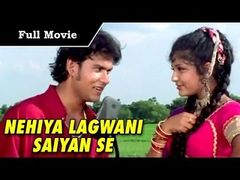 Nehiya Lagawani Saiyan Se 1998: Full Length Bhojpuri Movie