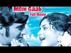Memsaab - Bollywood Classic Romantic Drama Full Length Movie - Vinod Khanna Yogeeta Bali