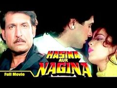 "Hindi Movies 2016 Full Movie ""Nagina"" Full Movie (2016)   New Hot B& 039;Grade Movie (HD)"