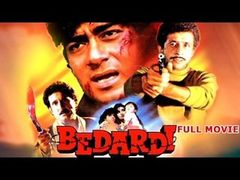 "Bedardi 1993 ""Hindi Movie Full"" I Ajay Devgan Urmila Matondkar Naseeruddin Shah I Full Movie"