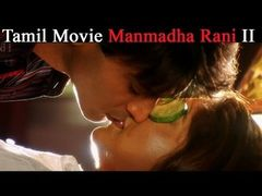 Manmadha Rakshasi Hot Telugu Full Movie 2013