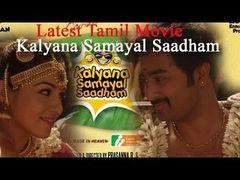 Kalyana Samayal sadham