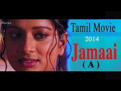 Tamil Full Movie Rajadhani | ராஜதானி