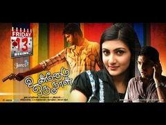 Tamil Full movie online - UNNODU ORU NAAL