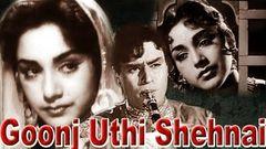 Ulfat Ke Jaadu Ka Dil Me Asar Hai I Lata Mangeshkar C Ramchandra I Sangram 1950