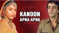 Khalnayak - 10 16 - Bollywood Movie - Sanjay Dutt Jackie Shroff & Madhuri Dixit
