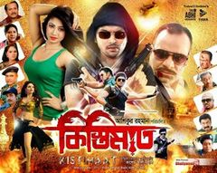 Tilattama (1978) | Full Length Bangla Movie | Sumitra Mukherjee | Ranjit Mullick | Utpal Dutta