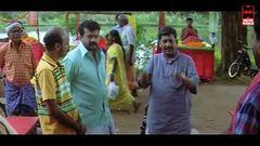 Tamil Full Movie 2013 - PULLIMAN