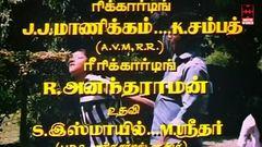 Thiramai 1985: Full Tamil Movie