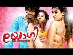 Acha Din 2015 Malayalam full movie