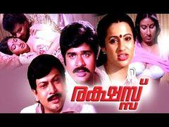 Malayalam Hot Movies | Anjara Kalyanam Malayalam Hot Full Movies