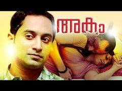 malayalam full movie 2014 new releases - aamayum muyalum
