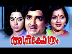 Agni Kshethram 1980: Full Malayalam Movie
