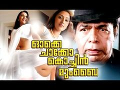 Mumbai Police Malayalam Full Movie HD