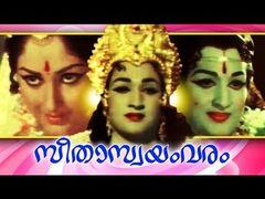 Swayamvaram - Full Movie (1972) Malayalam Full Watch Online
