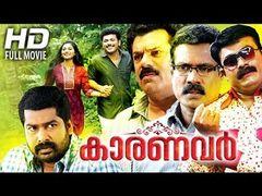 Malayalam comedy movie 2015 full movie | New release malayalam movie in Hindi