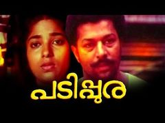 Idhayam | Full Movie | Murali Heera Rajgopal Chinni Jayanth