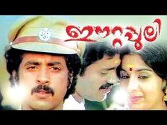 Gudumba Shankar Full Movie HD (2004) - Pawan Kalyan Meera Jasmine Veera Shankar