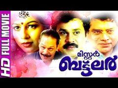Jagathy Sreekumar Malayalam Full Movie Comedy 2014 - Welcome To Ooty Nice To Meet You