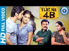 Malayalam Full Movie 2014 - Flat No 4B [Full HD]