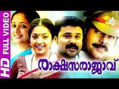 Aparichithan( അപരിചിതന്) - Malayalam Movie Full Mammootty Kavya Madhavan