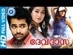 malayalam full movie 2014 new releases Angels