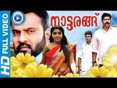 Ulsaha Committee malayalam Movie (2014) Full [arshadez]