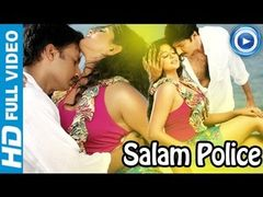 Salam Kashmir malayalam full movie 2014