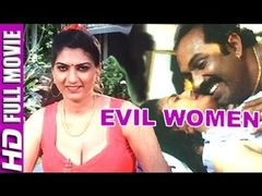 Tamil Movies 2014 Evil Women Full Movie Hot Romantic Scenes