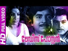 Advocate Lakshmanan Ladies Only Malayalam Full Movie HD