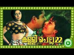 Malayalam Full Movie AVITTAM THIRNAAL AAROGYASREEMAAN | Full Movie HD