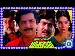 Malayalam Full Movie 2014 Oru Nerinte Nombaram | Full HD Movie |
