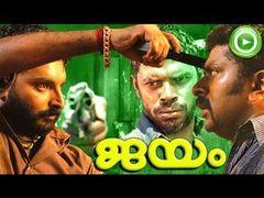 Malayalam Full Movie Naayak | Malayalam Action Movie | 2014 Full HD Upload