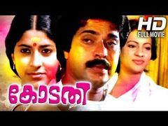 Kodathi | Malayalam Full Movie | Mammootty Romantic Malayalam Movie