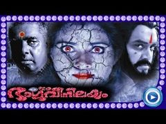 Malayalam Full Movie Online - Ee Snehatheerathu