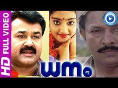 Malayalam Movie Online - DHANAM [Full Length Movie]