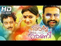 Pazhassi Raja Malayalam Full movie