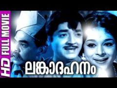 Malayalam Full Movie INDHRAPRASTHAM HD Movie Malayalam Hit Movie