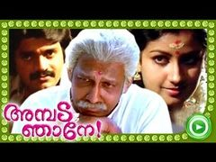Malayalam Full Movie - Thalamura - Full Length Movie (Comedy Movie)