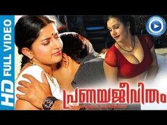 Sringaravelan Malayalam Full Movie HD Brand new movie