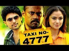 Malayalam Full Movie 2014 - Taxi No 4777   Full Length HD Movie  