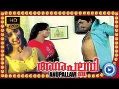 Anupallavi 1979: Full Malayalam Movie