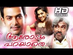 Malayalam Full Movie 2014 - Aarodum Parayathe | Full Length HD Movie |